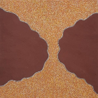 Australian Aboriginal Ochre Paintings